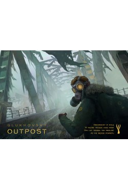 Outpost Plakat Glukhovsky Dmitry